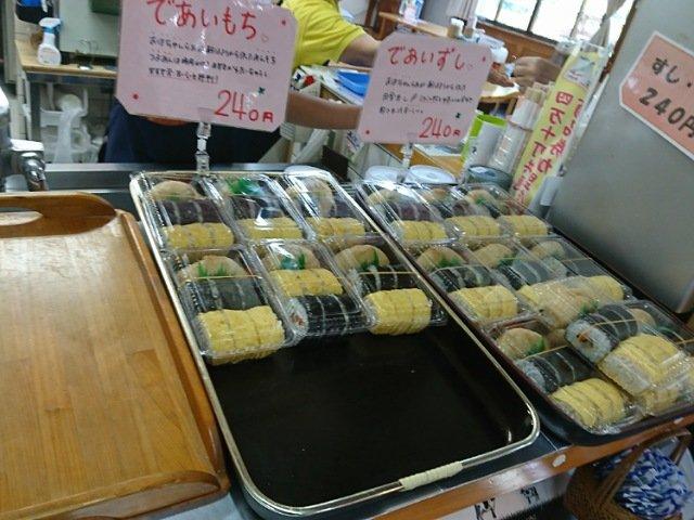 道の駅四万十大正:出会い寿司