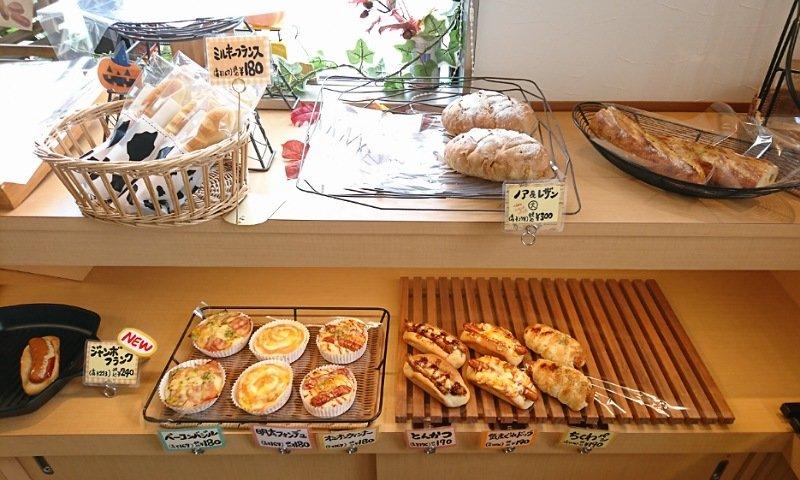 パン・ヴィ・ザン:パンの種類4