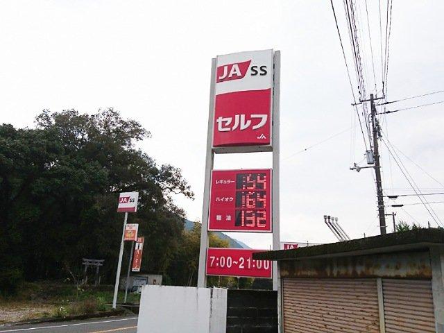 豆柴ドッグカフェmomoca:近くのガソリンスタンド