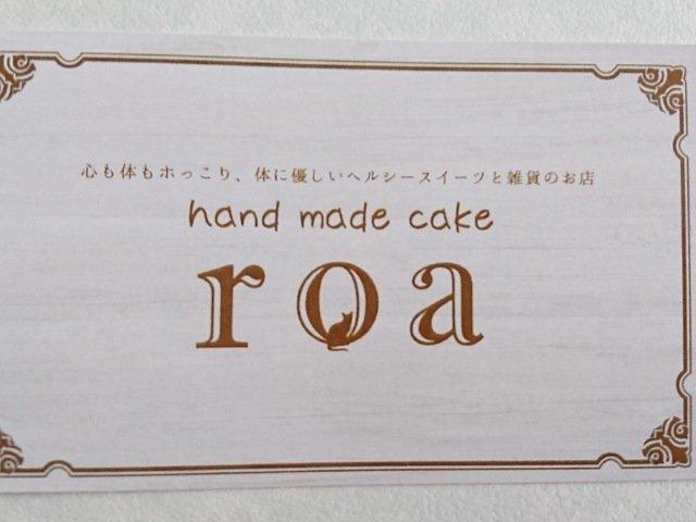 焼菓子屋台roa:ショップカード
