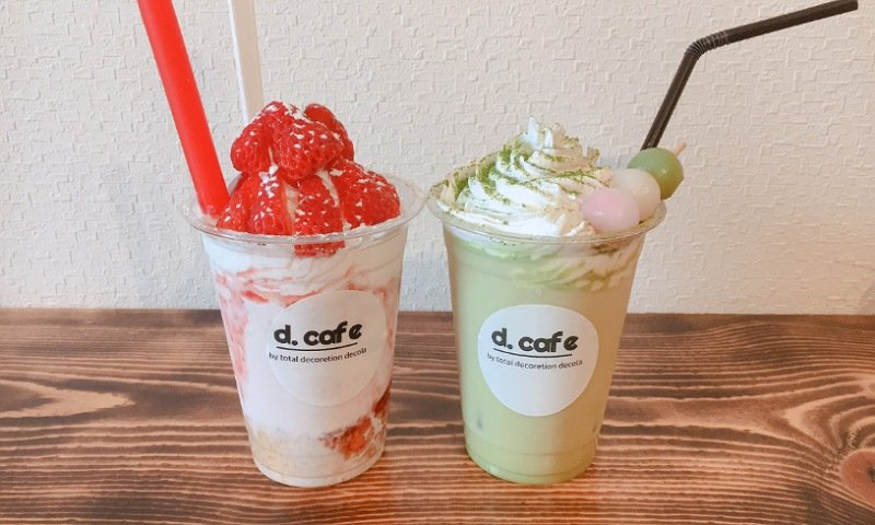 d.cafe:ドリンク1