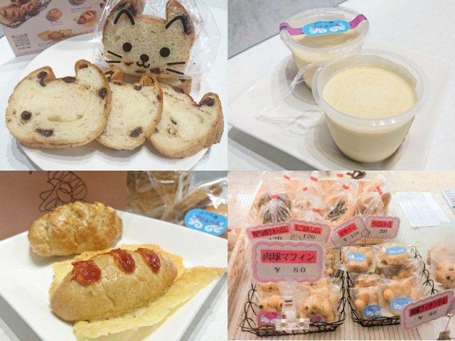 【Plume】高知市一宮にあるパン屋さんへ!ワンコインで気軽に買えるお店