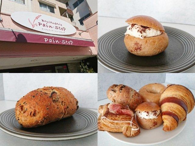 パンステップ(PainStep)高知市中万々のパン屋さんへ行ってきた!