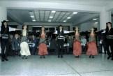 Χορευτικό συγκρότημα της ΣΣΑΣ και τον εορτασμό των 60 χρόνων ΣΙΣ - ΣΣΑΣ