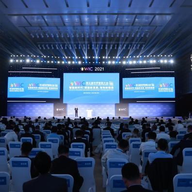 5.ª Conferencia Mundial de Inteligencia.