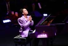 Image result for images of Alicia keys in kobe memorial service