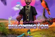 Okmalumkoolkat - The Mpahlas Mp3 Audio Download