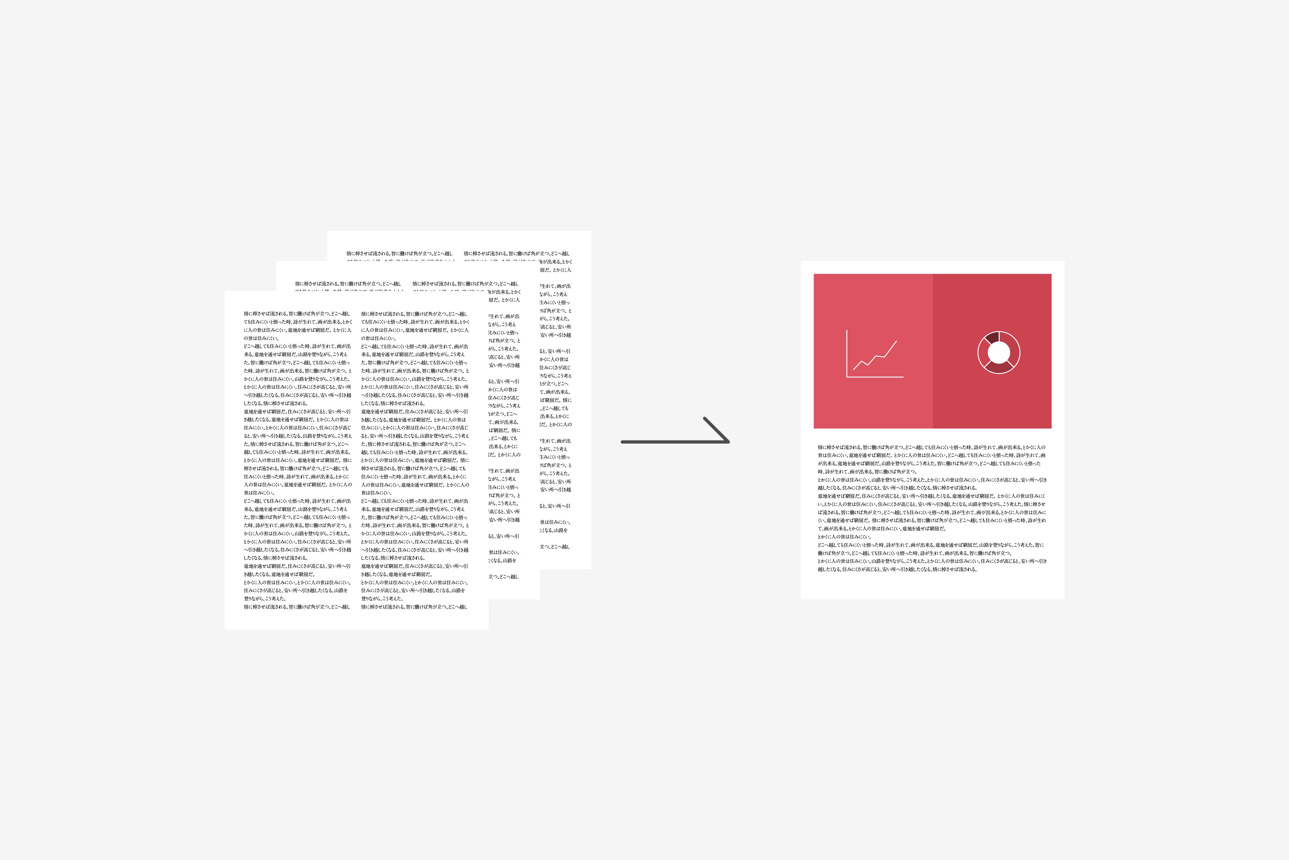 パンフレットデザイン