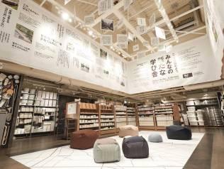 MUJIcom 武蔵野美術大学市ヶ谷キャンパス