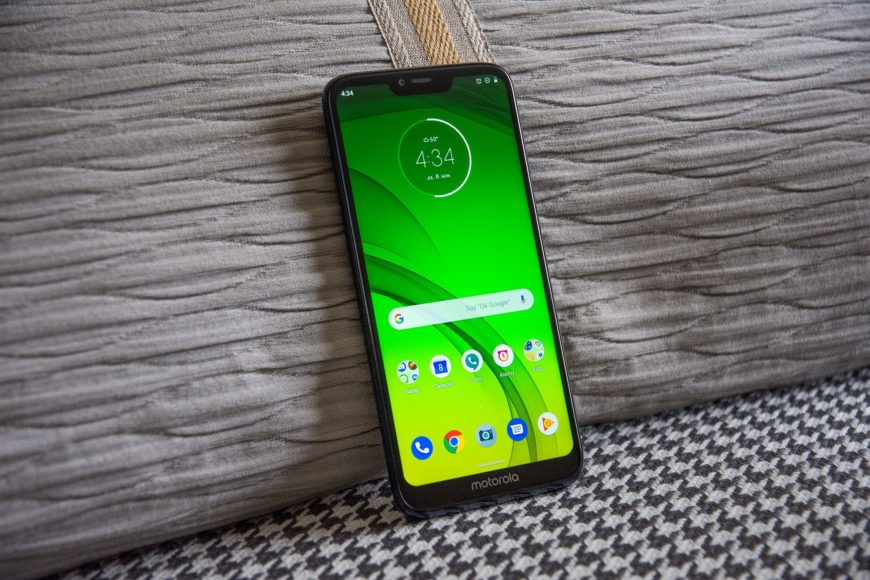 Motorola G7 Power – Spec sheet