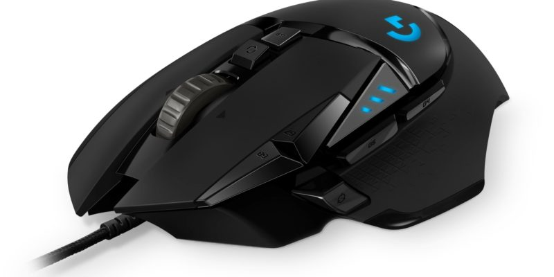 Logitech G502 Hero: best wired gaming mouse