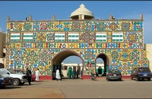 Pictures of Emir palaces in the North, where tradition and modernity blend well