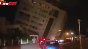 BREAKING: Hotel, Buildings Collapse in Taiwan After 6.4 Magnitude Earthquake Struck (Photos)