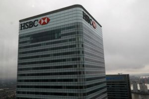 South African Government Fines HSBC For Weak Money Laundering Controls