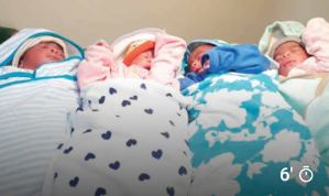 Lagos worker gives birth to quadruplets five years after marriage