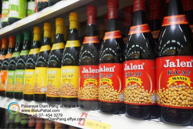 a059-parit-raja-batu-pahat-johor-malaysia-pasaraya-dian-pang-cash-carry-sdn-bhd-supermarket-grocery-shop-daily-products-foods-personal-care-home