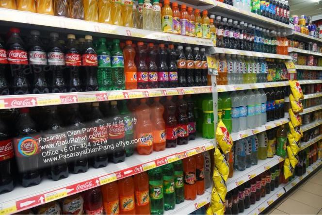 b013-parit-raja-batu-pahat-johor-malaysia-pasaraya-dian-pang-cash-carry-sdn-bhd-supermarket-makanan-harian-keperluan-minuman-mainan-membeli-belah