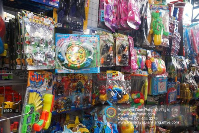 b023-parit-raja-batu-pahat-johor-malaysia-pasaraya-dian-pang-cash-carry-sdn-bhd-supermarket-makanan-harian-keperluan-minuman-mainan-membeli-belah