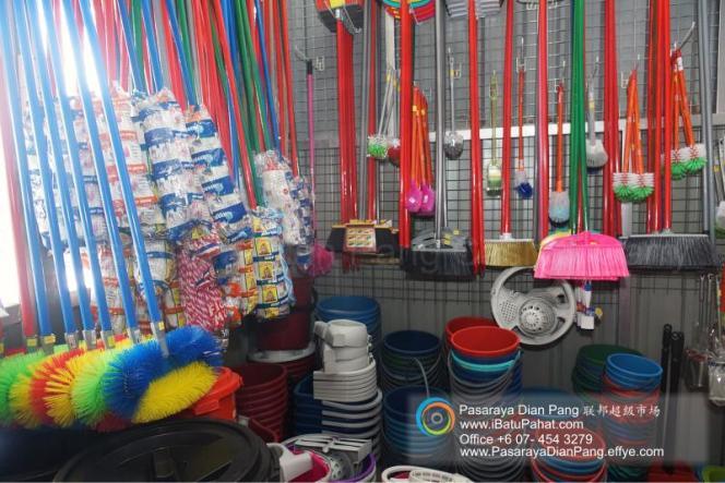 b044-parit-raja-batu-pahat-johor-malaysia-pasaraya-dian-pang-cash-carry-sdn-bhd-supermarket-makanan-harian-keperluan-minuman-mainan-membeli-belah
