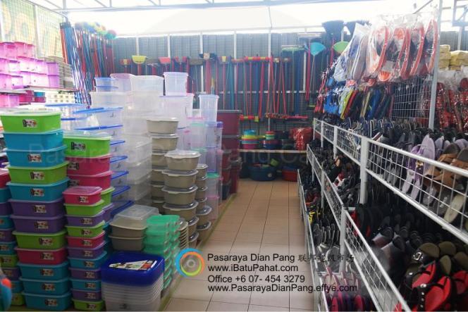 b047-parit-raja-batu-pahat-johor-malaysia-pasaraya-dian-pang-cash-carry-sdn-bhd-supermarket-makanan-harian-keperluan-minuman-mainan-membeli-belah