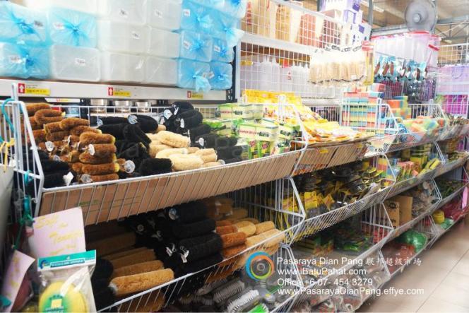 b054-parit-raja-batu-pahat-johor-malaysia-pasaraya-dian-pang-cash-carry-sdn-bhd-supermarket-makanan-harian-keperluan-minuman-mainan-membeli-belah