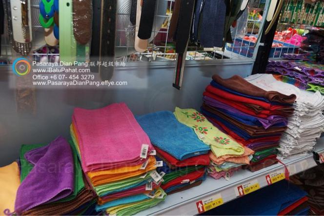 b07-parit-raja-batu-pahat-johor-malaysia-pasaraya-dian-pang-cash-carry-sdn-bhd-supermarket-makanan-harian-keperluan-minuman-mainan-membeli-belah