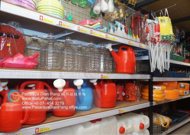 c016-parit-raja-batu-pahat-johor-malaysia-pasaraya-dian-pang-cash-carry-sdn-bhd-supermarket-grocery-shop-daily-products-foods-personal-care-home