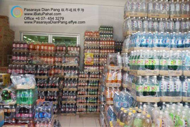 c028-parit-raja-batu-pahat-johor-malaysia-pasaraya-dian-pang-cash-carry-sdn-bhd-supermarket-grocery-shop-daily-products-foods-personal-care-home