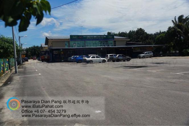 c05-parit-raja-batu-pahat-johor-malaysia-pasaraya-dian-pang-cash-carry-sdn-bhd-supermarket-grocery-shop-daily-products-foods-personal-care-home