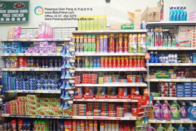 d01-parit-raja-batu-pahat-johor-malaysia-pasaraya-dian-pang-cash-carry-sdn-bhd-supermarket-makanan-harian-keperluan-minuman-mainan-membeli-belah