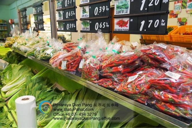 d018-parit-raja-batu-pahat-johor-malaysia-pasaraya-dian-pang-cash-carry-sdn-bhd-supermarket-makanan-harian-keperluan-minuman-mainan-membeli-belah