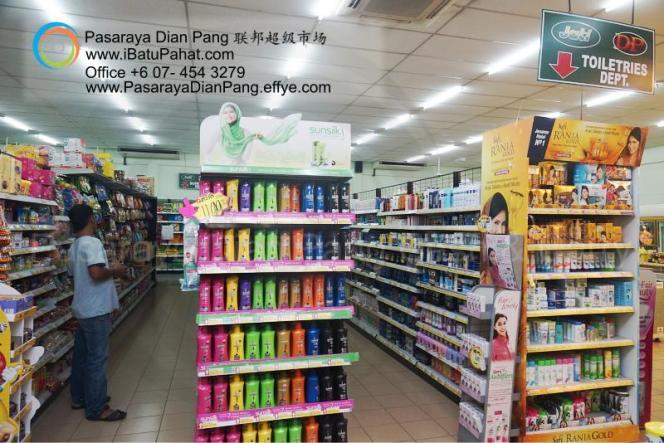 d05-parit-raja-batu-pahat-johor-malaysia-pasaraya-dian-pang-cash-carry-sdn-bhd-supermarket-makanan-harian-keperluan-minuman-mainan-membeli-belah
