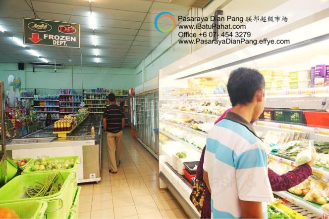 d09-parit-raja-batu-pahat-johor-malaysia-pasaraya-dian-pang-cash-carry-sdn-bhd-supermarket-makanan-harian-keperluan-minuman-mainan-membeli-belah