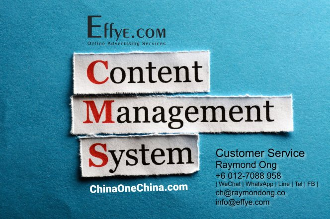 Raymond Ong Effye Media China Website Design Online Advertising Web Development Education Webpage Facebook eCommerce Management Photo Shooting 中国 中國 A07