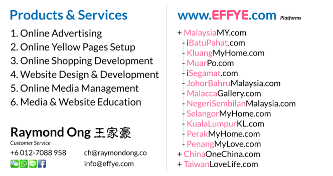 Raymond Ong Effye Media Taiwan Website Design Online Media Advertising Web Development Education Webpage Facebook eCommerce Management Photo Shooting 台湾 台灣 NC02