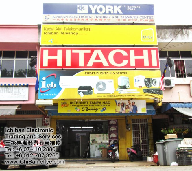 Air-Condition-Wiring-Batu-Pahat-Johor-Malaysia-BP-Ichiban-Electronic-Trading-and-Service-Centre-Wiring-CCTV-Alarm-Autogate-Electric-峇株吧辖电业-Effye-Media-Hai-Hai-Ang-PA01