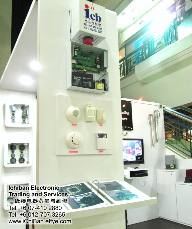 Air-Condition-Wiring-Batu-Pahat-Johor-Malaysia-BP-Ichiban-Electronic-Trading-and-Service-Centre-Wiring-CCTV-Alarm-Autogate-Electric-峇株吧辖电业-Effye-Media-Hai-Hai-Ang-PB14
