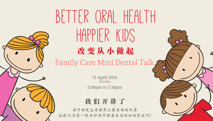 Family Care Dental Batu Pahat | Klinik Gigi Batu Pahat | 峇株巴轄 家家牙科