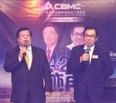 Brother Dr. Joseph CBMC Malaysia 南马区 428 企迹再现