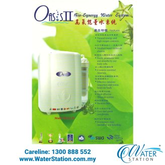 Water Filter Oasis2 Bio-Synergy Water System TK-OS-30 Indoor Water Purifier Water Station Malaysia