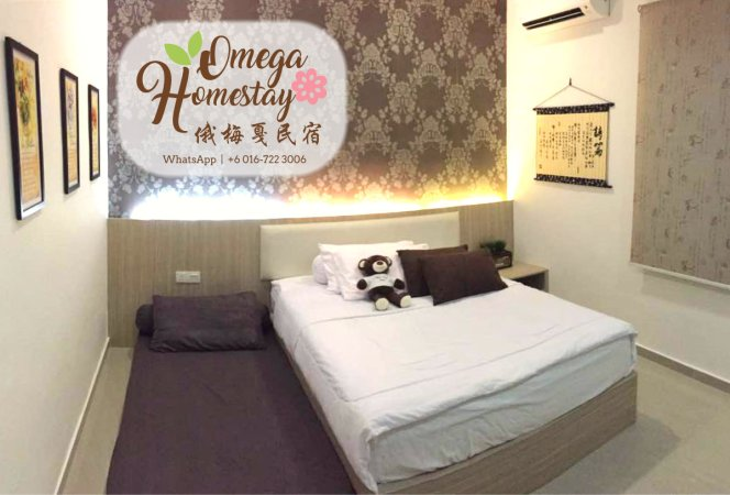 Omega HomeStay GuestHouse Johor Bahru Malaysia Johor Home Stay Guest House Hotel Accommodation Omega 柔佛新山民宿出租 马来西亚 B02
