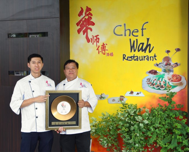 Chef Wah Restaurant Skudai Johor Malaysia Food and Beverages 华师傅酒楼 士古来 柔佛 马来西亚 饮食 美食 A02