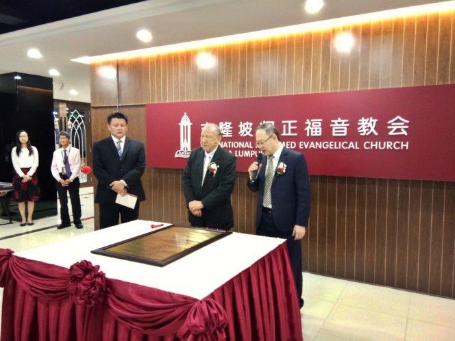 吉隆坡归正福音教会献堂礼 唐崇荣牧师 Dedication Service of International Reformed Evangelical Church of Kuala Lumpur IRECKL Rev Dr Stephen Tong A11