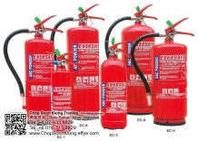 Malaysia Johor Batu Pahat Fire Extinguisher Prevention Equipment Chop Soon Kiong Trading 顺強贸易 Safety Somke Alarm Fire Prevention Protection Fire Hose Reel Bomba 灭火器 D13