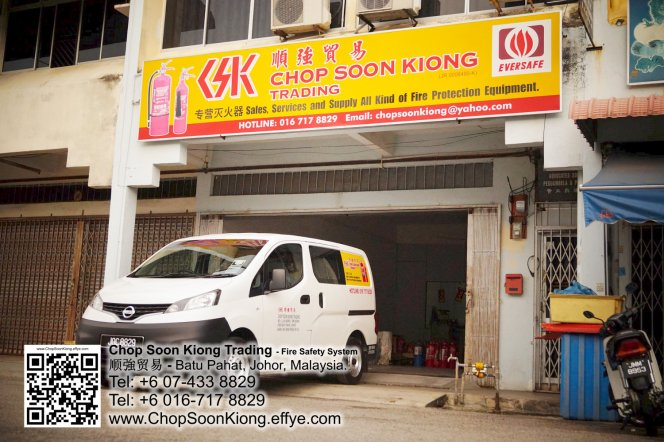 Malaysia Johor Batu Pahat Fire Extinguisher Prevention Equipment Chop Soon Kiong Trading 顺強贸易 Safety Somke Alarm Fire Prevention Protection Fire Hose Reel Bomba 灭火器 E01