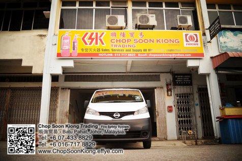 Malaysia Johor Batu Pahat Fire Extinguisher Prevention Equipment Chop Soon Kiong Trading 顺強贸易 Safety Somke Alarm Fire Prevention Protection Fire Hose Reel Bomba 灭火器 E02