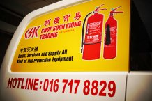 Malaysia Johor Batu Pahat Fire Extinguisher Prevention Equipment Chop Soon Kiong Trading 顺強贸易 Safety Somke Alarm Fire Prevention Protection Fire Hose Reel Bomba 灭火器 E05