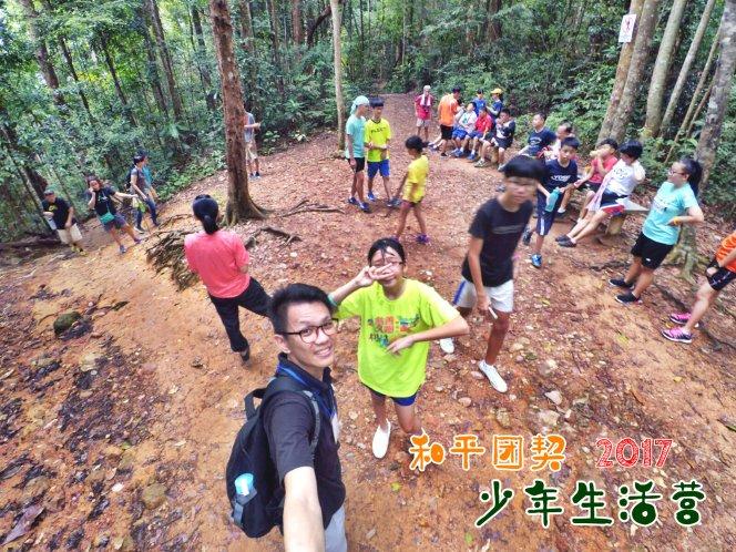 苏雅喜乐堂 和平团契 少年生活营 2017 马来西亚 居銮柔佛 南峇山 Gereja Joy Soga Peace Fellowship Youth Camp 2017 Malaysia Johor Kluang Gunung Lambak A08
