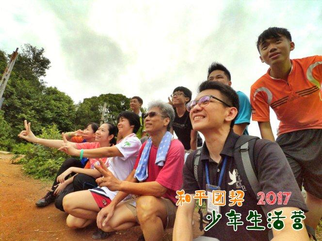 苏雅喜乐堂 和平团契 少年生活营 2017 马来西亚 居銮柔佛 南峇山 Gereja Joy Soga Peace Fellowship Youth Camp 2017 Malaysia Johor Kluang Gunung Lambak A11