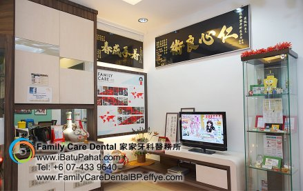 B03-Malaysia-Johor-Batu-Pahat-BP-Family-Care-Dental-Laser-Clinic-Treatment-Surgery-Oral-Health-Hygiene-Dentist-Dentistry-Dokter-Gigi-Penjagaan-Gigi-峇株巴辖-家家牙科医务所-牙